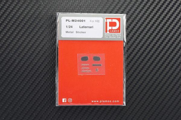 1/24 Laferrari Detail-up Metal Sticker