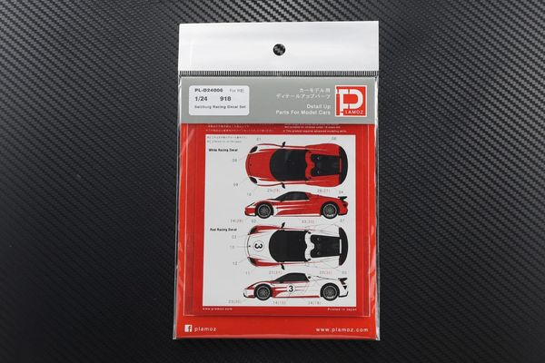 1/24 918 Salzburg Racing Decal Set