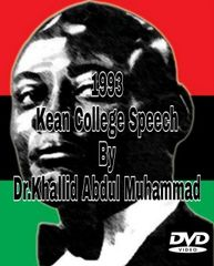 1993 KEAN COLLEGE SPEECH - (DVD)