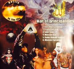 War of Principalities -(cd)