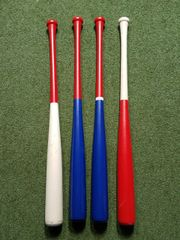 Special Edition Maple Bats