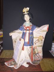 Vintage China Asian Statue I Love Lucy Prop