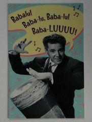 Vintage Desi Arnaz I Love Lucy Birthday Card