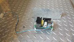 Star Trac TR9001 Fan Power Supply Fan Used Ref. # JG3171