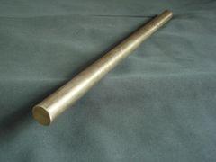 "(BR360/.625-12) Brass 360 5/8"" diameter x 12"""
