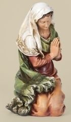 39 Inch Scale Joseph's Studio Mary Mother of Christ 35022