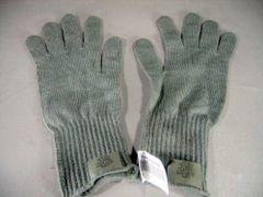 Glove Inserts, Cold Weather, Medium - USGI New