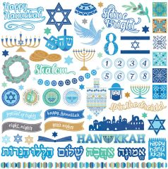PhotoPlay Happy Hanukkah 12 x 12 Element Stickers