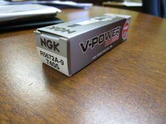 NGK spark plug R5672A-9 stock 7405 V-Power Racing