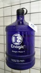 Kangen 1 gallon ultra violet water Jug