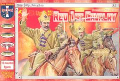 1/72 Red 1st Cavalry Russian Civil War 1918 (12 Mtd) - Orion 72011