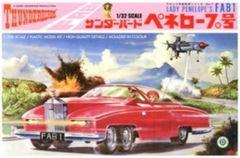 1/32 Thunderbirds: Lady Penelopes FAB1 Rolls Royce Car - Aoshima 5231