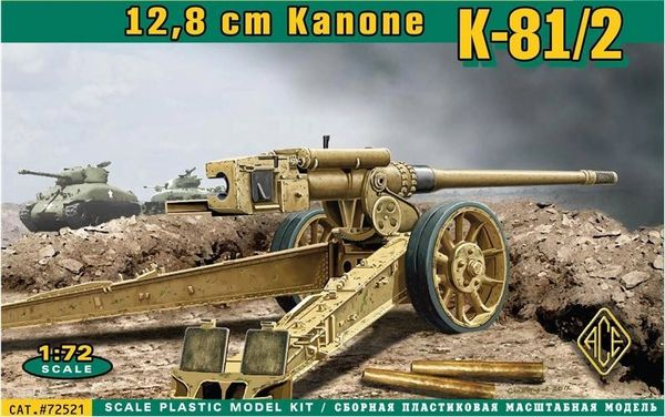 1/72 German K81/2 12.8cm Kanone Heavy Gun - ACE 72521