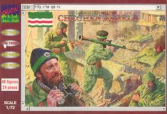 1/72 Chechen Wars: Chechen Rebels 1995 (48) - Orion 72002