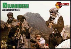 1/72 Afghanistan War Mujahideen Warriors (40) - MARS 72002