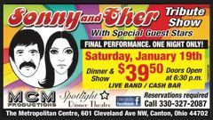 The Sonny & Cher Tribute Show