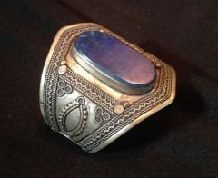 Tribal Blue Lapis Large Cuff