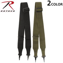 Rothco Extra Long Bag Strap (Green)
