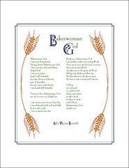 Bakerwoman God - Full-page Art Piece