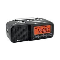 SecureGuard Midland Weather Clock Radio Camera (100% Covert)