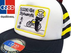 Suzuki Vintage Style Motorcycle Trucker Hat (Yellow/White Stripes)