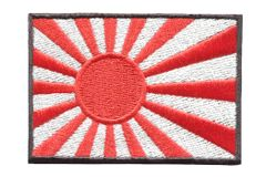 Japan Rising Sun Flag Patch 9cm x 6cm (2 Sizes Available)
