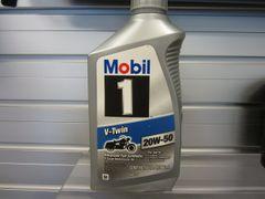 MOBIL1 V-TWIN 20W/50 QT - 533100