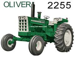 OLIVER 2255 HOODED SWEATSHIRT
