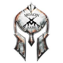 Silver Molon Labe Spartan Helmet Decal Gun Rights Sticker 2nd Amendment Military