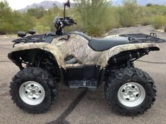 Mossy Oak Camo ATV Wrap
