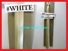 straight silky color WHITE 100% kanekalon braid hair dreadlock dread lock doll reroot paty stage play