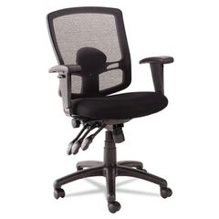 Etros Series Petite Mid-Back Multifunction Mesh Chair, Black