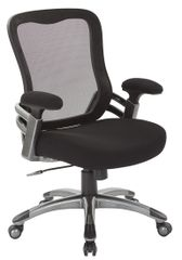 OSP Mesh back office chair with faux leather or fabric seat. Adjustable padded arms and light water transfer accents on arms and base