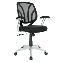 OSP work smart Mesh back task chair with silver coated padded arms. 5 colors to chose from