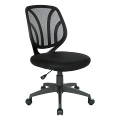 OSP work smart Mesh back armless task chair. 5 colors to chose from