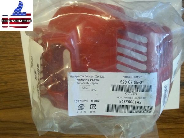 REDMAX 528070801 COVER ENGINE SHROUD $23 99 FREE SHIPPING!