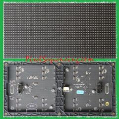 P5 Panel 2019 Presale