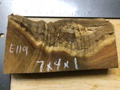 Hawaiian Koa Board Curly 4/4 #E-119