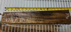 Hawaiian Koa Board Curly Chocolate 4/4 #M-117