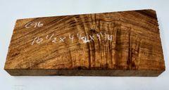 Hawaiian Koa Board Curly 4/4 #C-96