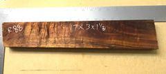 Hawaiian Koa Board Curly 4/4 #R-88