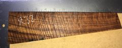 Hawaiian Koa Board Curly 4/4 #R-32