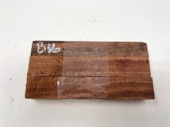 Hawaiian Koa curly Pen or Project Blanks B-16