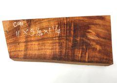 Hawaiian Koa Board Curly 4/4 #C-91