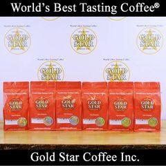 6 lb Nicaragua Red Honey - El Especial Microlot