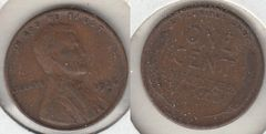 XF 1926S LINCOLN CENT