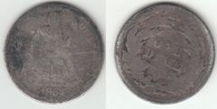 VERY SCARCE 1864S SEATED DIME