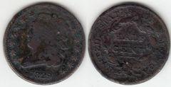 1829 HALF CENT
