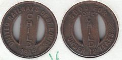 RARE RAILROAD TOKEN FOR CHILD