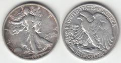 NICE VF 1933S L. W. HALF DOLLAR